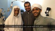 تشرفت اليوم بزيارة السيد #هاشم_باروم و والده العزيز حفظهم الله